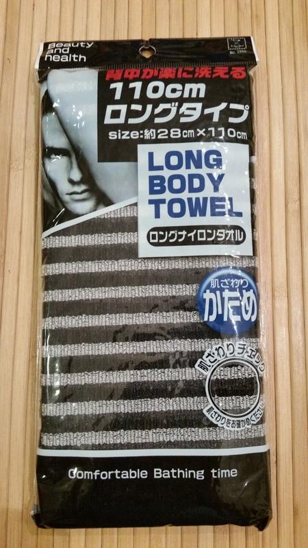 Nylon scrub towel