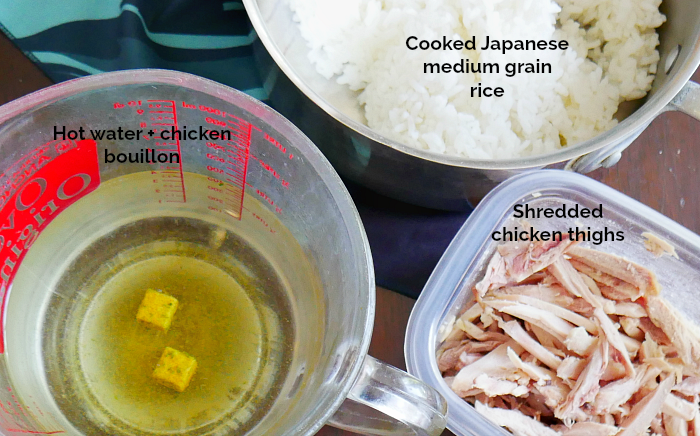 Soft rice and chicken porridge ingredients